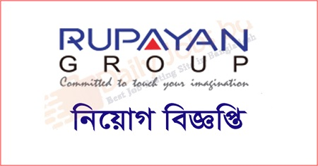 Rupayan Group Job Circular