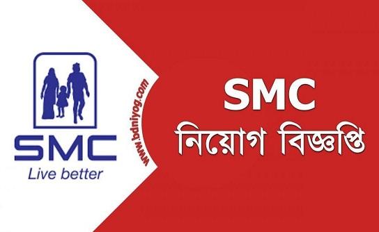 social marketing company SMC job circular 2021