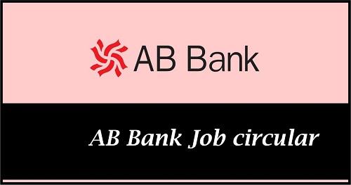 AB Bank Limited Job Circular