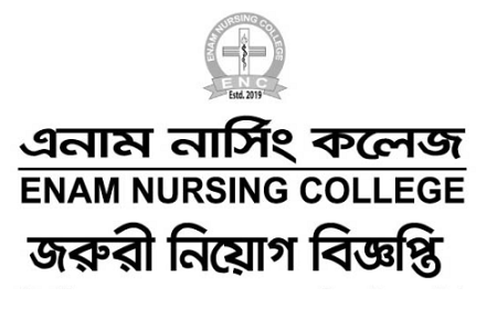 Enam Nursing College Job Circular 2020
