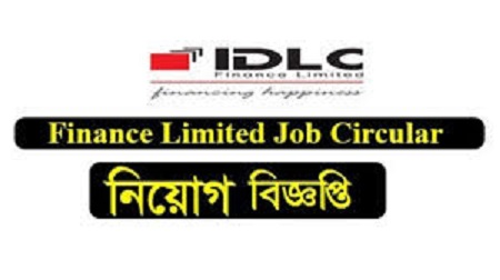 IDLC Finance Limited Job Circular 2020