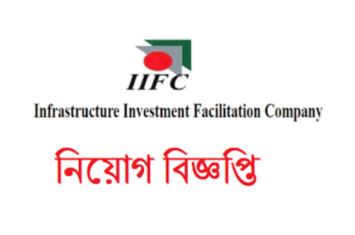 Infrastructure Investment Facilitation Company Job Circular 2021
