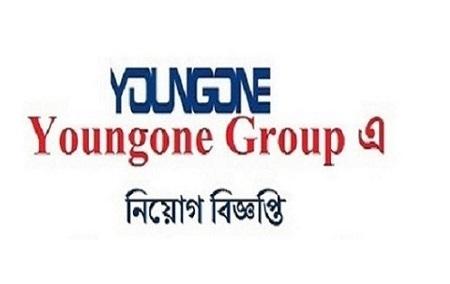 Youngone Group Job Circular 2021