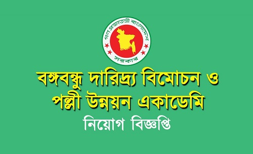Bangabandhu Academy for Poverty Alleviation and Rural Development (BAPARD) Job Circular 2021