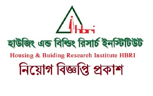 Housing and Building Research Institute (HBRI) Job Circular 2021