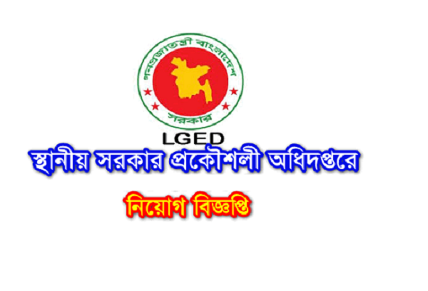 Local Government Engineering Department (LGED) Job Circular 2021