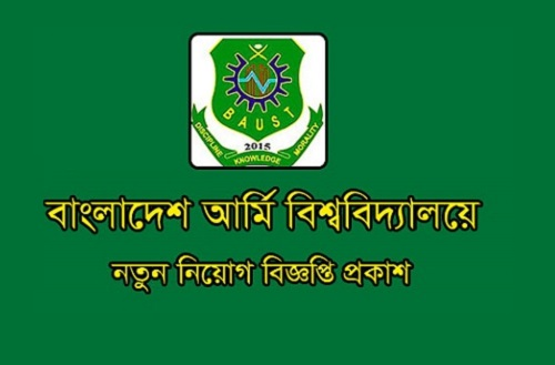 Bangladesh Army International University Of Science and Technology Job Circular 2021