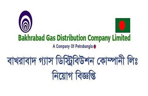 Bakhrabad Gas Distribution Company Limited (BGDCL) Job Circular 2021