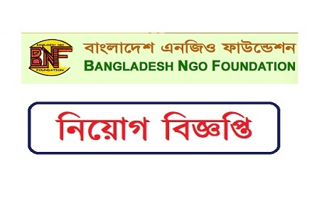Bangladesh NGO Foundation Job Circular