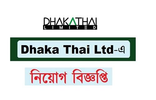 Dhaka Thai Limited Job Circular 2021