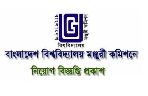 University Grants Commission of Bangladesh-UGC Job Circular 2021