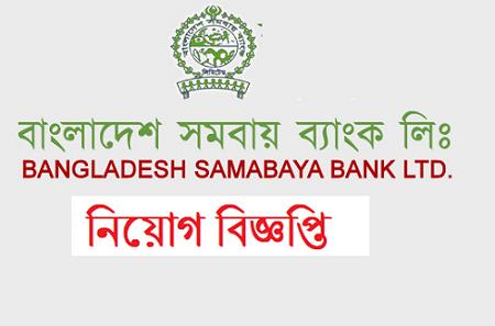 Bangladesh Samabaya Bank Limited Job Circular 2021