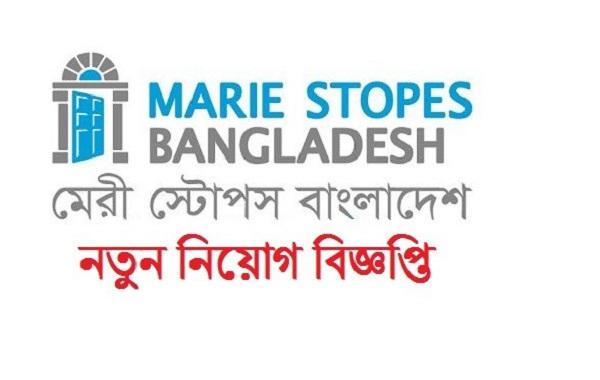 Marie Stopes Bangladesh Job Circular 2021