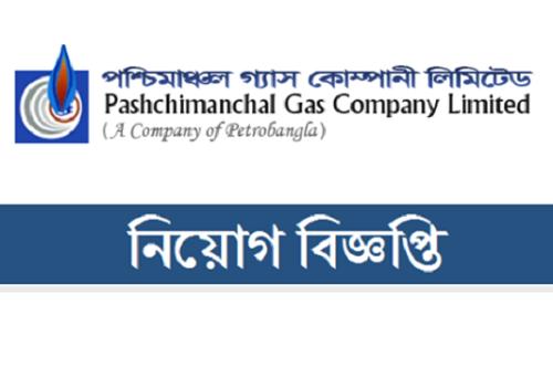 Pashchimanchal Gas Company Limited Job Circular 2021
