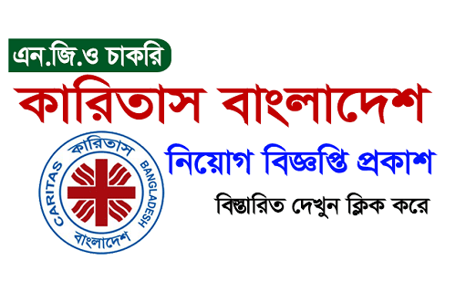 Caritas Bangladesh Job Circular 2021