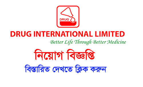Drug International Limited Job Circular 2021