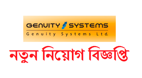 Genuity Systems