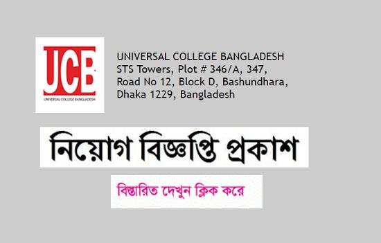 Universal College Bangladesh Job Circular 2021