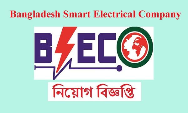 Bangladesh Smart Electrical Company Limited (BSECO) Job Circular 2021