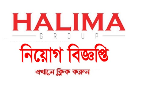 Halima Group job circular 2021