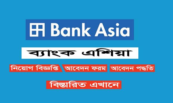 Bank Asia Limited Job Circular New