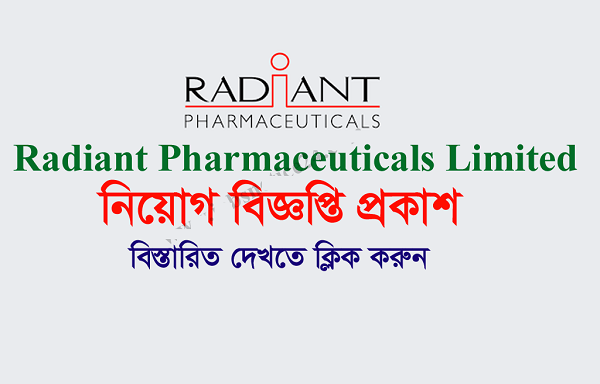 Radiant Pharmaceuticals Limited Job Circular