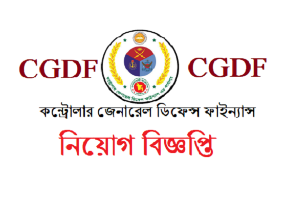CGDF Job Circular